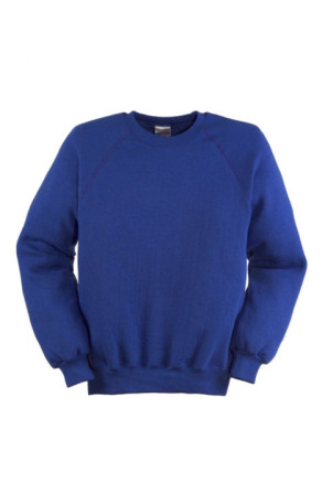 Jerzees Sweatshirt 762